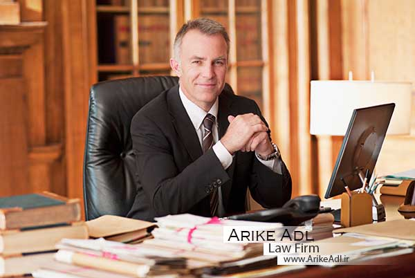 شان وکیل دادگستری ، شأن وکیل دادگستری ، وکیل دادگستری حرفه ای