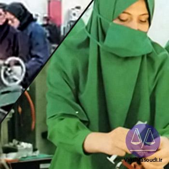 منع اشتغال زنان توسط شوهر