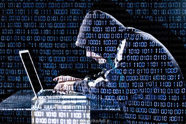 مزاحمت اینترنتی ، ایجاد مزاحمت در فضای مجازی ، مزاحمت ، جرم سایبری