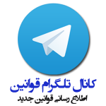 کانال تلگرام ایران اکتز