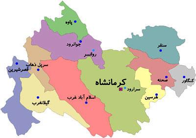 نمایندگی موسسه اریکه عدل در کرمانشاه