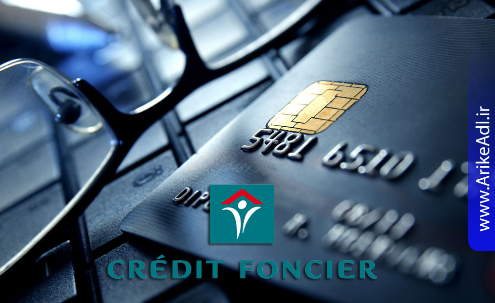 افتتاح حساب بانکی بین المللی ، حساب بانکی بین المللی کردیت فانسیر