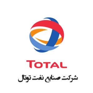 پشتیبانی حقوقی شرکت توتال