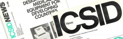 مرکز بین المللی حل و فصل اختلافات سرمایه گذاری ( ایکسید)