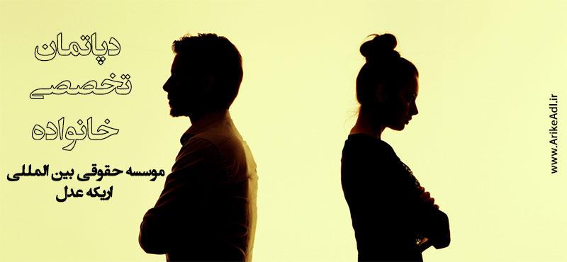 وکیل , وکیل پایه یک , وکیل پایه یک دادگستری, وکیل دادگستری,موسسه حقوقی ، وکیل طلاق ، وکیل خانواده ،مشاور حقوقی خانواده، مشاورحقوقی طلاق ، طلاق توافقی، طلاق
