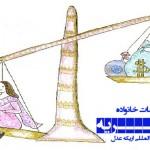 وکیل مهریه ، وکیل خانواده ، گرفتن مهریه در دپارتمان خانواده موسسه حقوقی اریکه عدل