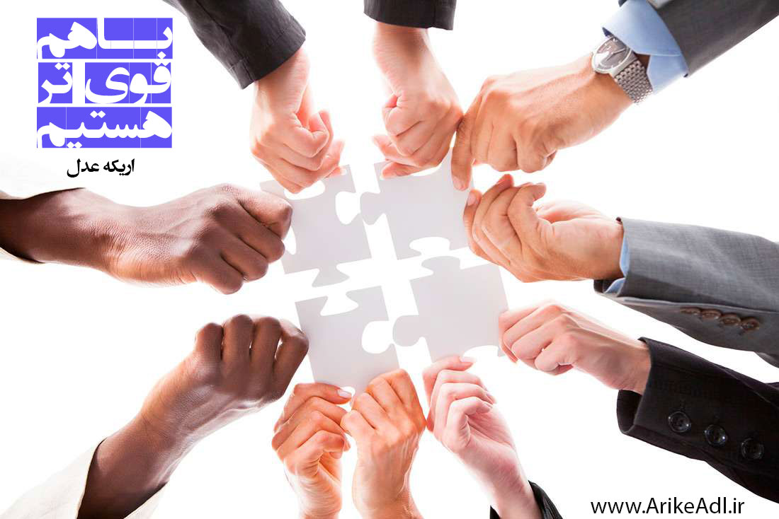 جذب نمایندگی فعال از سراسر کشور ، همکاری با موسسه حقوقی