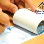 نکات قانونی چک ، انواع چک ، مجازات چک بی محل ، چک بی محل