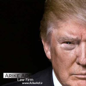 تحلیل حقوقی فرمان اجرایی ترامپ ، فرمان اجرایی ریاست جمهوری در خصوص مهاجرین