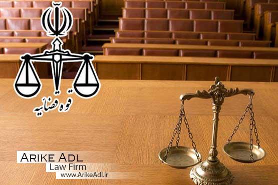 قضاوت چشم بسته و بدون مطالعه پرونده