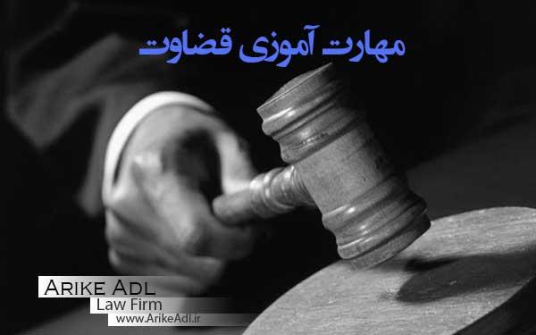 صادر نکردن قرار توامان رسیدگی توسط قاضی