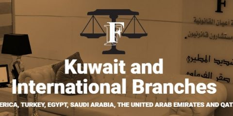 همکاری اریکه عدل با شرکت حقوقی اعیان الاقانونیه کویت