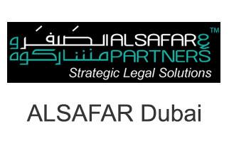 وکیل ایرانی در دوبی ، وکیل دوبی ، وکیل امارات متحده ، مشاوره حقوقی دوبی ، السفر ، شرکت حقوقی السفر دوبی