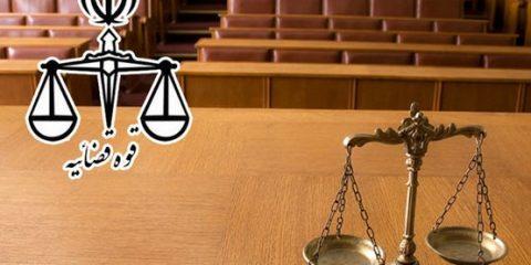 نظریه های مشورتی جدید ، نظریات مشورتی قوه قضاییه