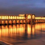 لیست جدید مراجع دادگستری اصفهان ٬ نشانی دادگاههای اصفهان ٬ آدرس دادگاههای اصفهان ٬ نشانی مجتمع های قضایی اصفهان