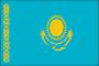 آدرس سفارت قزاقستان ، تلفن سفارت قزاقستان ، لیست جدید سفارتهای تهران